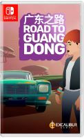Road to Guangdong SWITCH