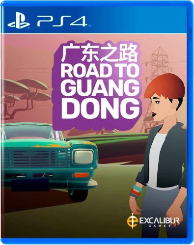 Road to Guangdong PS4