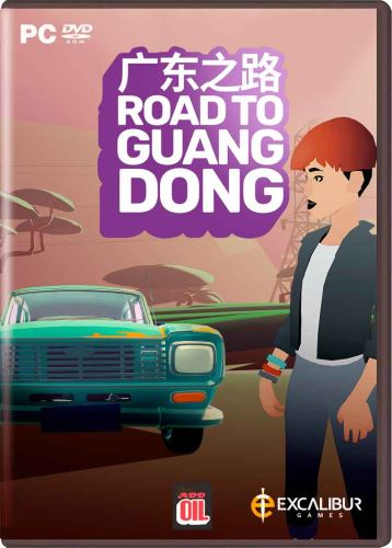 Road to Guangdong PC